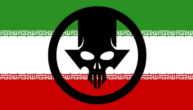 File:Western Iranian Militias.png