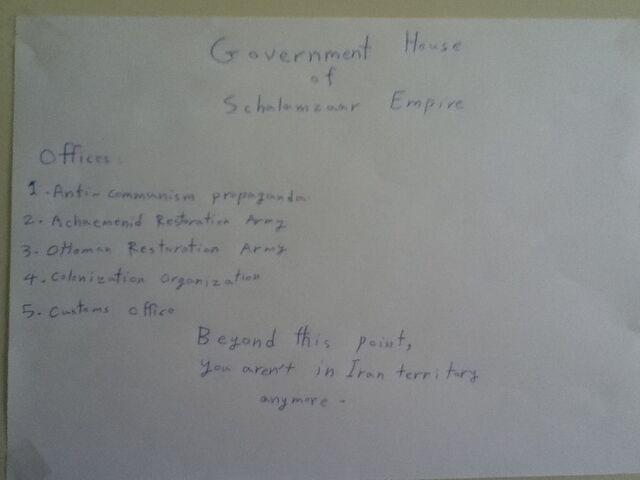 File:Schalamzaar-house.JPG