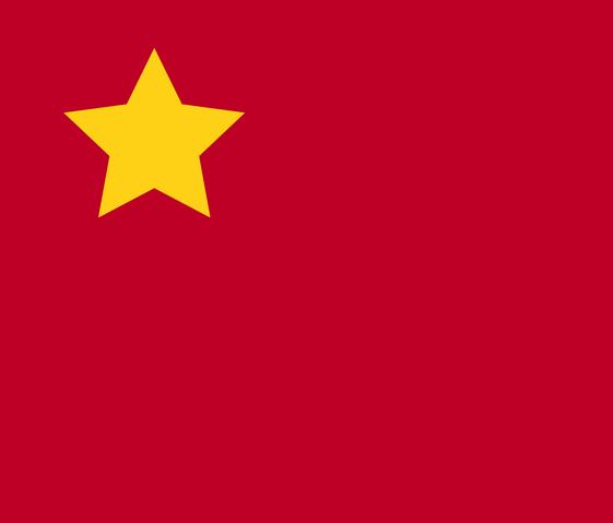 File:Flag of Taipan.png