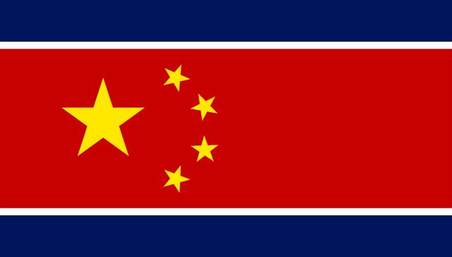 File:Flag of Porea.png