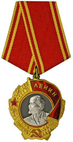 File:Order of Lenin.jpg