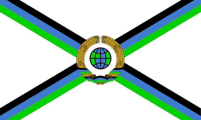File:UDSR -3512262 Flag.jpg