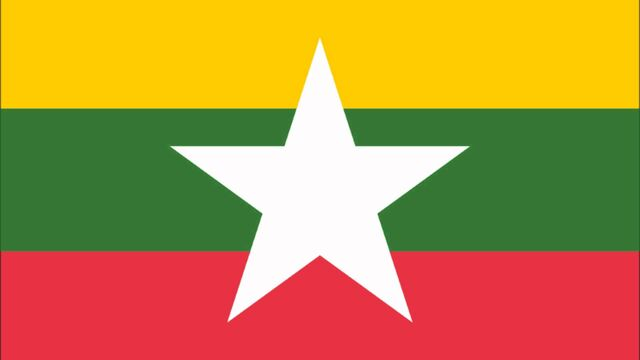 File:Myanmar-flag 121342531.jpg