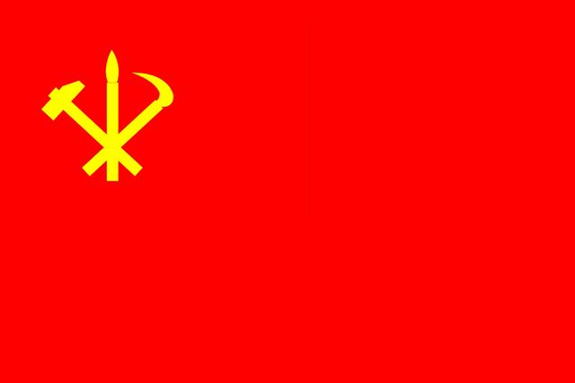 File:Porean Communist Party Flag.png