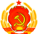 Central People's Government of Eniarku