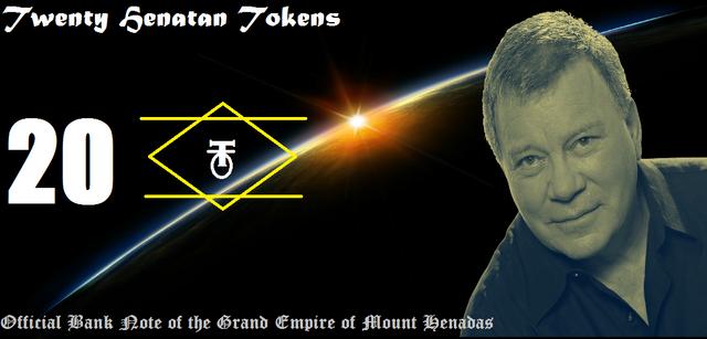 File:Token 20.png