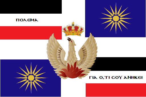 File:Mouzilo Military Flag.png