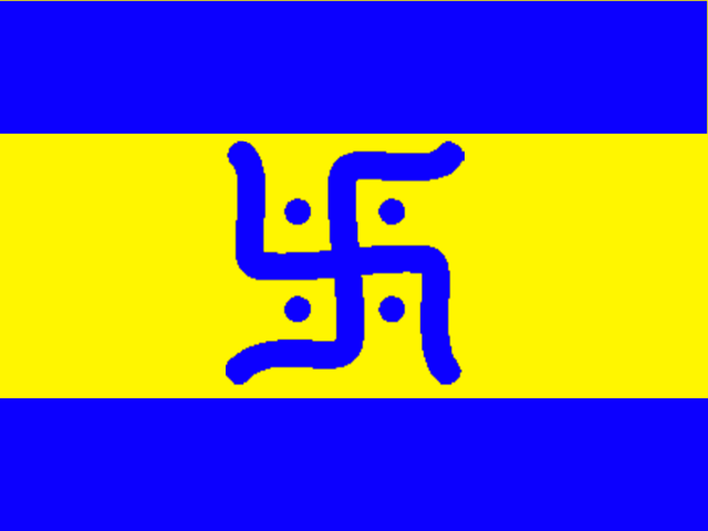 File:Haan-flag.png