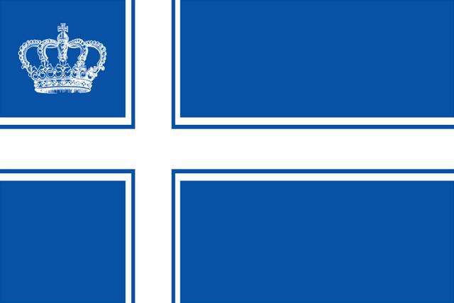 File:Flag of Westarctica.png