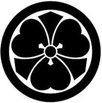 File:Toshiwan Emblem.jpg