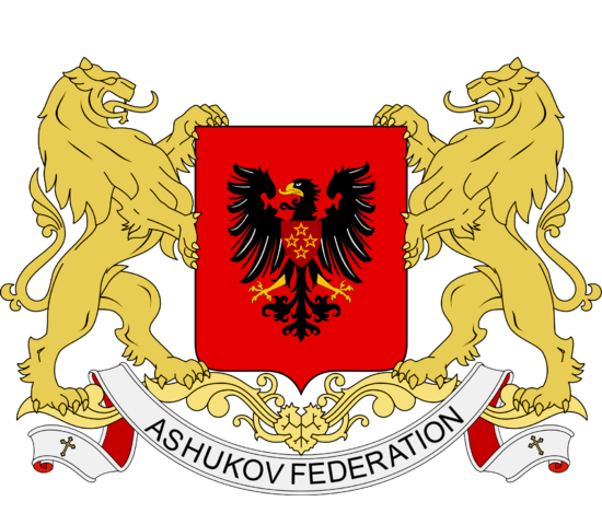 File:Ashukovo arms.png