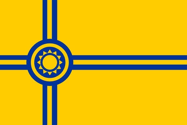 File:Flagcenit.jpg