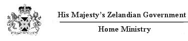 File:Home min logo.png