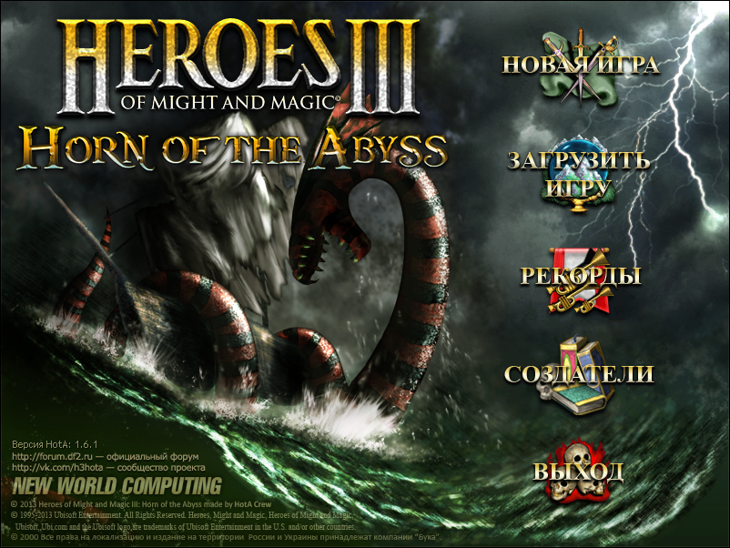 Heroes of Might and Magic III: Horn of The Abyss | Might and Magic Wiki | FANDOM powered by Wikia