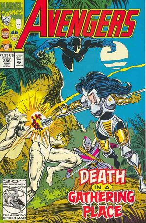 Avengers Vol 1 356