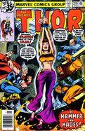 Comic-thorv1-279