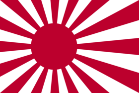 800px-Naval Ensign of Japan svg