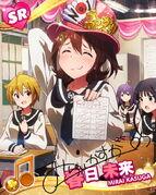 No.1 Stupid Idol - Kasuga Mirai