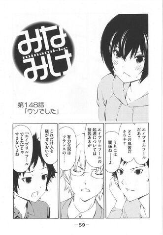 File:Minami-ke Manga Chapter 148.jpg