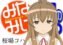 File:Chiaki wiki.png
