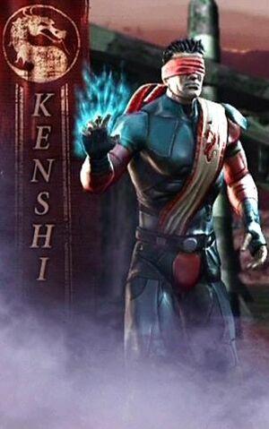 File:Kenshibio2.jpg