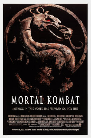 Mortal Kombat movie poster 1995