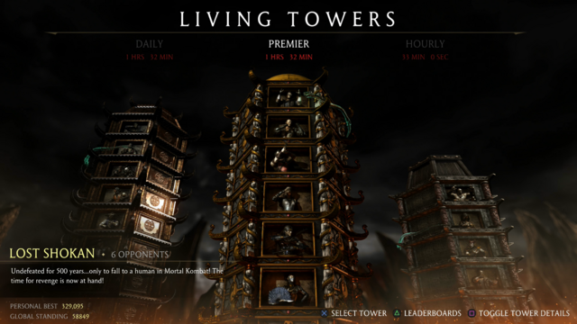 File:Premier Tower.png