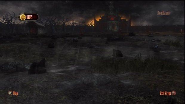 File:MK Deadlands--article image.jpg