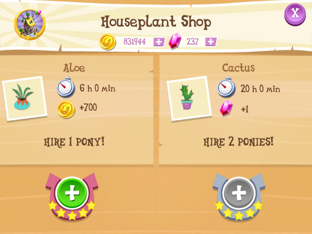 File:Houseplant-shop-empty.png
