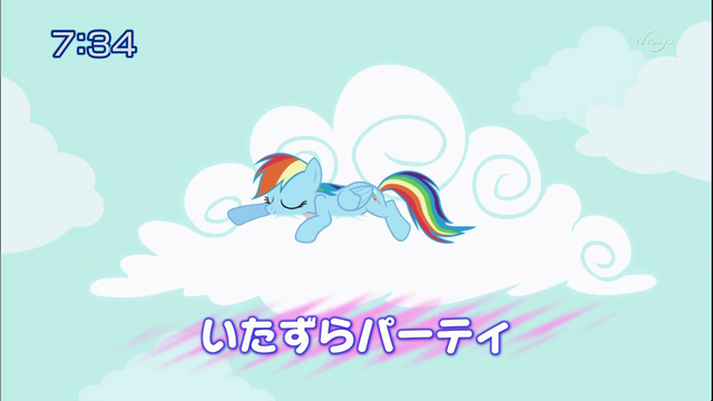 File:S1E5 Title - Japanese.png