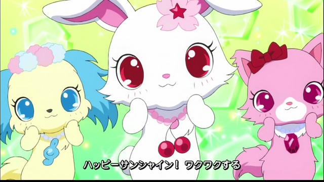 File:Dancing Jewelpets.png