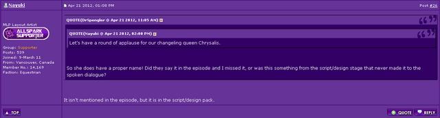 File:Nayuki on Chrysalis's name.png