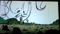Thumbnail for version as of 02:31, July 26, 2014