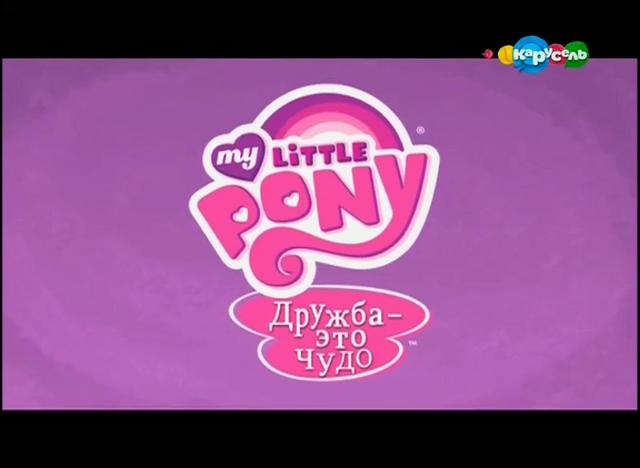 File:Russian Show Logo - Season 5.png