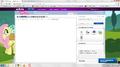 Thumbnail for version as of 03:50, November 6, 2012