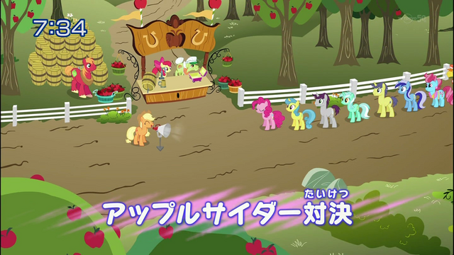 File:S2E15 Title - Japanese.png