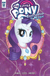 Comic issue 52 cover RI