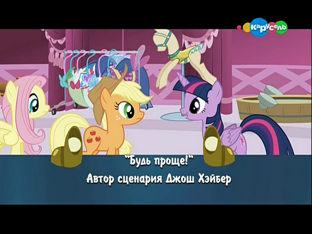 File:S4E13 Title - Russian.png