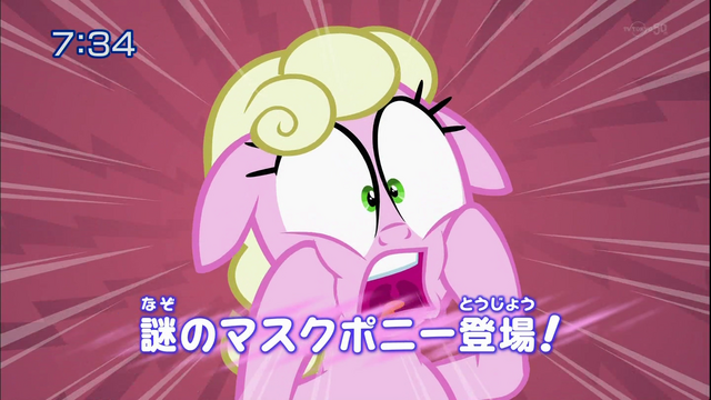 File:S2E8 Title - Japanese.png