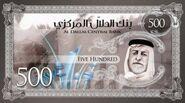 Al-dallal note 500