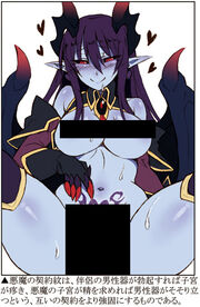Demon extra1