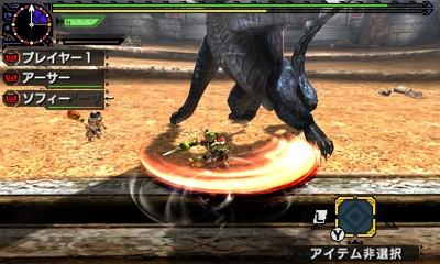 File:MHGen-Nargacuga Screenshot 013.jpg