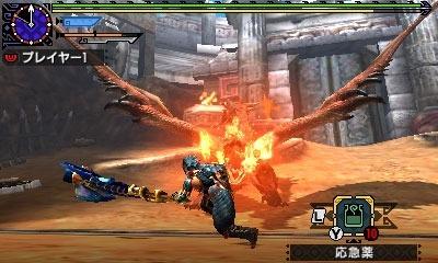 File:MHGen-Rathalos Screenshot 017.jpg