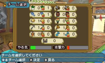 File:MHDFVDX-Gameplay Screenshot 023.jpg