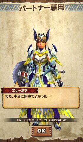 File:MHXR-Gameplay Screenshot 027.jpg