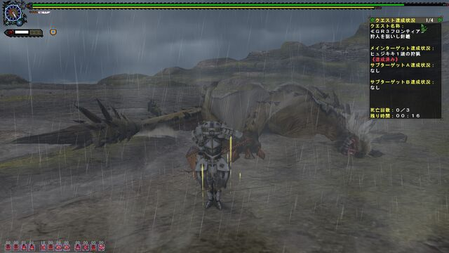 File:FrontierGen-Hyujikiki Screenshot 022.jpg
