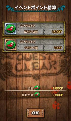 File:MHXR-Gameplay Screenshot 039.jpg