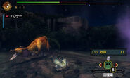 MH3U Great Wroggi vs hunter 4