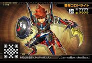 MHSP-Sword and Shield Screenshot 002