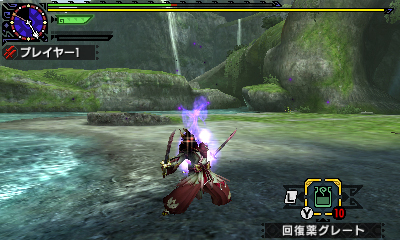 File:MHGen-Gameplay Screenshot 038.jpg